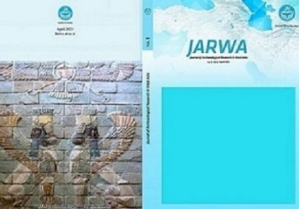 Iranian Journal of Archaeology and Archaeological sciences